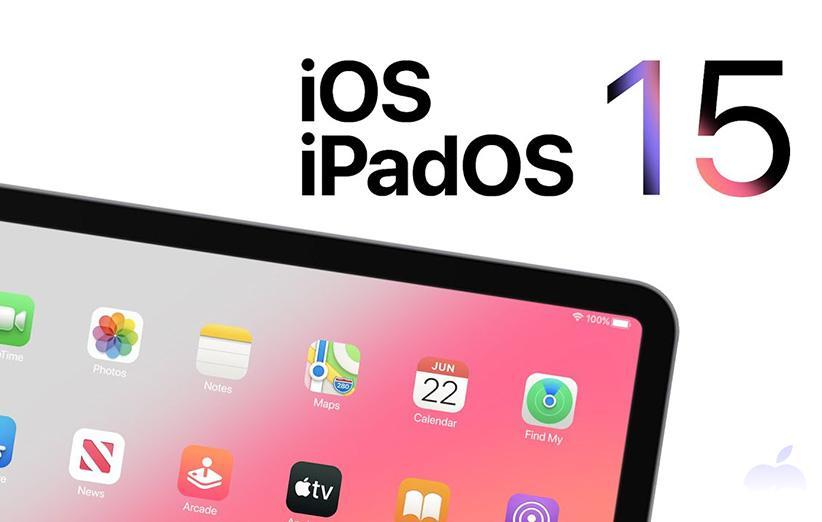 iPadOS 15 نسل جدید سیستم عامل اپل برای iPad