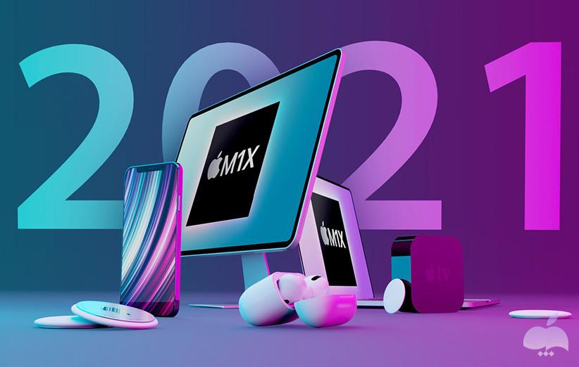 خلاصه کنفرانس اپل 2021 (معرفی آیفون 13)